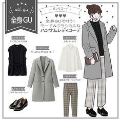 Korean Girl Fashion, Ulzzang Fashion, Korea Fashion, Japan Fashion, Cute Fashion, Kpop Fashion Outfits, Girls Fashion Clothes, Korean Outfits, Simple Outfits