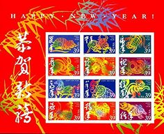 Lunar New Year Souvenir Sheet of 12 x 39-Cent Postage Stamps USA 2006 Scott 3997