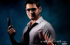 131 Best Tollywood Movies Images Full Movies Download Mahesh Babu