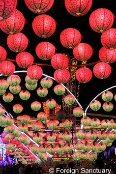 2014 Taiwan Lantern Festival
