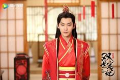 DramaPanda: Xing Zhaolin and Liang Jie get married a second time for The Eternal Love II Handsome Actors, Handsome Boys, Xin Zhao, Eternal Love Drama, Asian Actors, Drama Movies, Traditional Outfits, Got Married, Asian Beauty