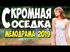 фильмы и сериалы лучшие изображения 509 в 2019 г