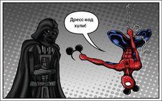 why Disney!? | lol xD
