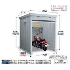 Motorbikes, Lockers, Locker Storage, Shed, Outdoor Structures, Palette, Furniture, Home Decor, Cars Motorcycles