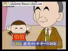 Chinese Family Members Song - YouTube / Chanson pour apprendre les membres de la famille en chinois
