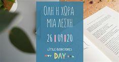 Ημέρα Μικρών Βιβλιοπωλείων 2020 Day, Cover, Books, Libros, Book, Book Illustrations, Libri