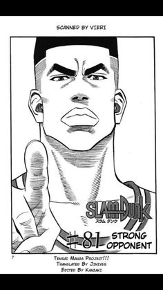 Akagi Slam Dunk Manga, Captain Tsubasa, Cartoon, Anime, Drawing, Cartoon Movies, Sketches, Anime Music, Cartoons