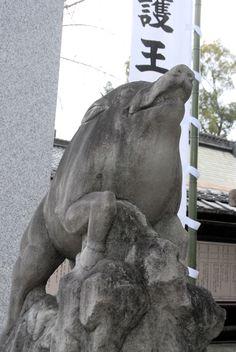 Komainu(wild boar) of Goou-Jinja(Shrine).
