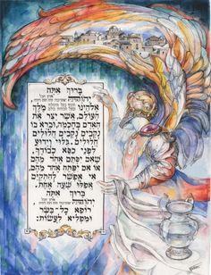Fine Jewish Art | Religious Gifts - Nechama Tamara Farber – Judaica Gift Art