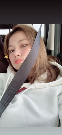Shy Girls, Kpop Girls, Kpop Girl Groups, Korean Girl Groups, Nayeon, Sana Cute, Twice Jyp, Girlfriend Goals, Sana Minatozaki