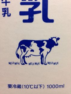I like these things, colors and lights, moments of life. I am Kaori, living in Tokyo. All posts are queued. Milk Packaging, Packaging Design, Branding Design, Logo Design, Connect Logo, Hard Nails, Cow Shirt, New Year Designs, Cow Painting