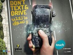 Don't text and drive | Instagram, Twitter & Pinterest: @TrustVital
