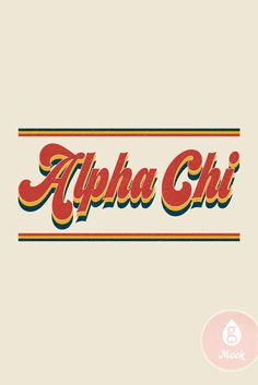 Alpha Chi Vintage Retro Stripes and Vibes Vintage Omega, Retro Vintage, Alpha Chi Omega, Bid Day, Greek Life, Festival Wear, Good Books, Cool Style, Stripes