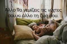 ★ Inspiring Things, Greek Quotes, You Are Perfect, Say Something, Favorite Quotes, Bean Bag Chair, Life Is Good, Qoutes, How Are You Feeling