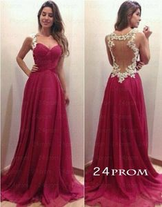 7ccf608978 17 Best Dresses images | Dress skirt, Formal dresses, Ballroom dress