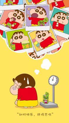 My height :) Sinchan Wallpaper, Cartoon Wallpaper Iphone, Cute Wallpaper Backgrounds, Cute Cartoon Wallpapers, Sinchan Cartoon, Doraemon Cartoon, Cute Cartoon Drawings, Doraemon Wallpapers, Crayon Shin Chan