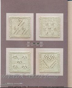 HAND KNITTED motif pattern 017
