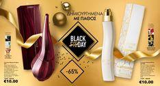 EVERY FRIDAY IS BLACK FRIDAY! ON LINE -ΦΥΛΛΑΔΙΟ ΠΡΟΣΦΟΡΩΝ - Gianna - George Oriflame Straightener, Black Friday, Beauty, Beauty Illustration
