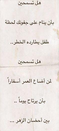 DesertRose-فاروق جويدة