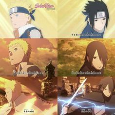 Sasuke and naruto Anime Naruto, Naruto Shippuden, Naruto Vs, Naruto E Boruto, Naruto Fan Art, Manga Anime, Kakashi, Itachi Uchiha, Gifs