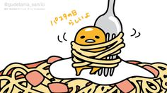 Gudetama with spaghetti