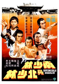 Invincible Shaolin, SB, feat. the 5 deadlies