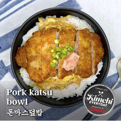 Pork katsu bowl / 돈까스덮밥