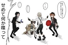 I don't get why Chuuya would go after Atsushi. Dazai just no stop, and Aku's paper seems suspicious. Dazai Bungou Stray Dogs, Stray Dogs Anime, Manga, Bungou Stray Dogs Characters, Funny Comic Strips, Fan Anime, Anime Crossover, Fanarts Anime, Anime Angel