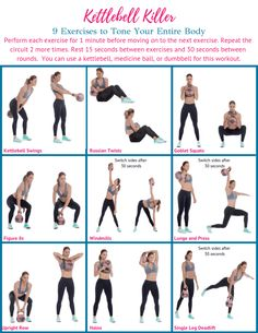 Try this 9 exercise killer kettlebell workout designed to get your heart rate up and tone your entire body using a mix of cardio and strength moves. Kettlebell Training, Kettlebell Workout Routines, Gym Workouts, At Home Workouts, Kettlebell Circuit, Kettlebell Challenge, Kettlebell Benefits, Boxing Workout, Kettlebell Exercises For Arms