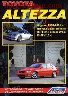download free toyota caldina corona corona premio 1992 1998 rh pinterest com Toyota Premio 2014 Carros Toyota
