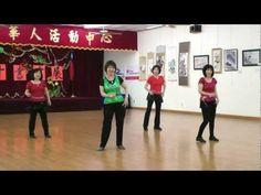 I Wanna (Dance) - Line Dance (Dance & Teach)