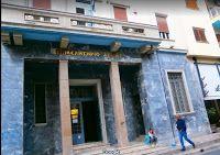 Σπαστικοί... GR !: Έλλειψη Προσβασιμότητας στο κτίριο του Επιμελητηρί... Journalism, People, Journaling, People Illustration, Folk