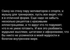 Смешно)