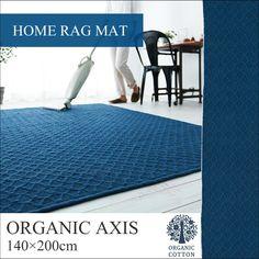 【楽天市場】【ポイント10倍】《住江織物》ORGANIC AXIS オーガニックアクシス リビングラグマット カーペット オーガニックコットン 140×200cm 四角型 遊び毛防止 床暖房対応 平織 スミノエ organic-axis:e住まいるスタイル