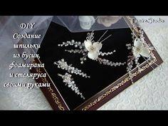 ✨МАСТЕР КЛАСС ШПИЛЬКА УКРАШЕНИЕ ДЛЯ ВОЛОС ИЗ БУСИН И ЦВЕТОВ ИЗ ФОАМИРАНА СВОИМИ РУКАМИ✨TamireStudio✨ - YouTube Hair Beads, Floral Headbands, Headpiece Wedding, Master Class, Handmade Crafts, Diy Tutorial, Veil, Hair Clips, Sash
