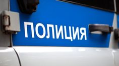 """Задържани са организаторът и членовете на канала за трафик на мигранти, свързани с катастрофата на """"Тракия"""" - https://novinite.eu/zadarzhani-sa-organizatorat-i-chlenovete-na-kanala-za-trafik-na-migranti-svarzani-s-katastrofata-na-trakiya/  #Афганистан, #Граждани, #Задържане, #Катастрофа, #Пакистан, #Полиция, #Тракия, #Трафи�"""
