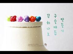 팔찌 한 줄 구슬매듭 만들기 ball knot DIY - YouTube