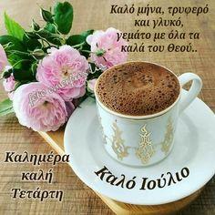 Good Morning Coffee, Coffee Break, Coffee Time, Coffee Latte, I Love Coffee, Coffee Drinks, Coffee Cups, Coffee Presentation, Tea And Books