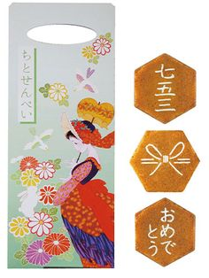 """Recommended for SHICHI-GO-SAN! """"CHITO Senbei"""" -Crisp sweet luck☆ launch!"""
