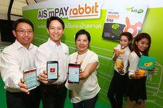 """เอไอเอส 3G 2100 ให้ลูกค้าทุกคนเริ่มสัมผัสประสบการณ์การใช้บริการ """"AIS mPAY Rabbit"""" ได้อย่างเป็นทางการแล้ว"""