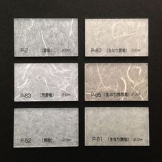28 Best Japanese Materials Images Japanese Rice Paper