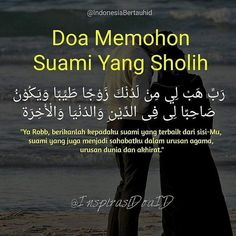 Read 1 from the story KNOWLEDGE by (Desi Kusuma Wardhani) with 394 reads. Islamic Quotes, Quran Quotes Inspirational, Islamic Messages, Muslim Quotes, Islamic Prayer, Islamic Dua, Hijrah Islam, Doa Islam, Reminder Quotes