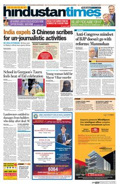 ad was published on Sunday 2016 in front page of Hindustan Times Paper, Delhi NCR Edition. Smart City, Delhi Ncr, Sunday, Activities, Times, Feelings, Paper, School, Domingo