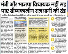 Uttarakhand Himalaya: त्रिवेन्द्र रावत की कई घोषणाएं  धरातल पर नहीं उतर ... Happy Birthday, Blog, Happy Brithday, Urari La Multi Ani