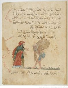 Bibliothèque nationale de France, Département des manuscrits, Arabe 5847 76r