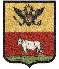 Липовецкий уезд Киевской губернии, чьи поселения сейчас входят в Винницкую и Черкасскую области.