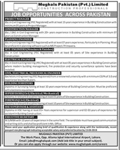 engineering surveyor jobs in construction company 16th january 2017 jobs in pakistan pinterest government jobs