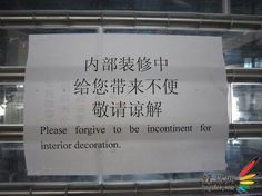 If you've ever read Chinglish, you'll know that what seem like everyday things often get lost in translation, and can turn out really bizarre to a western reader, or even another Chinese one! Read the whole article at: http://www.visiontimes.com/2015/02/11/10-hilarious-translation-fails-these-are-guaranteed-to-make-you-giggle.html
