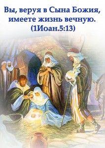 Картинки с золотыми стихами из Библии скачать с http://alla-kon.livejournal.com/