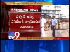 Fire accident in Visakha Navy canteen